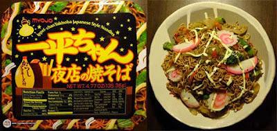 Myojo Ippei-chan Yakisoba Japanese Style Noodles, Jepang