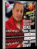 Ramzi Abdelwaheb 2012