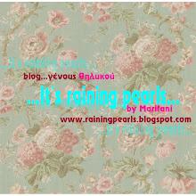 Tο άλλο blog μου! Πατήστε την εικόνα!!!