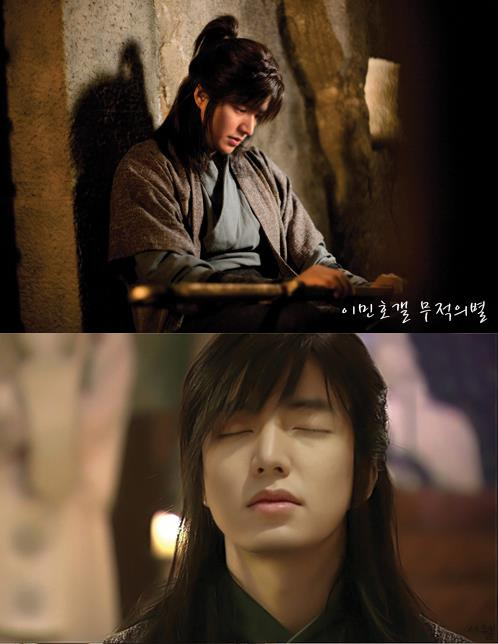 "Foto Terbaru Lee min Ho Di serial Drama ""Faith"" ?"