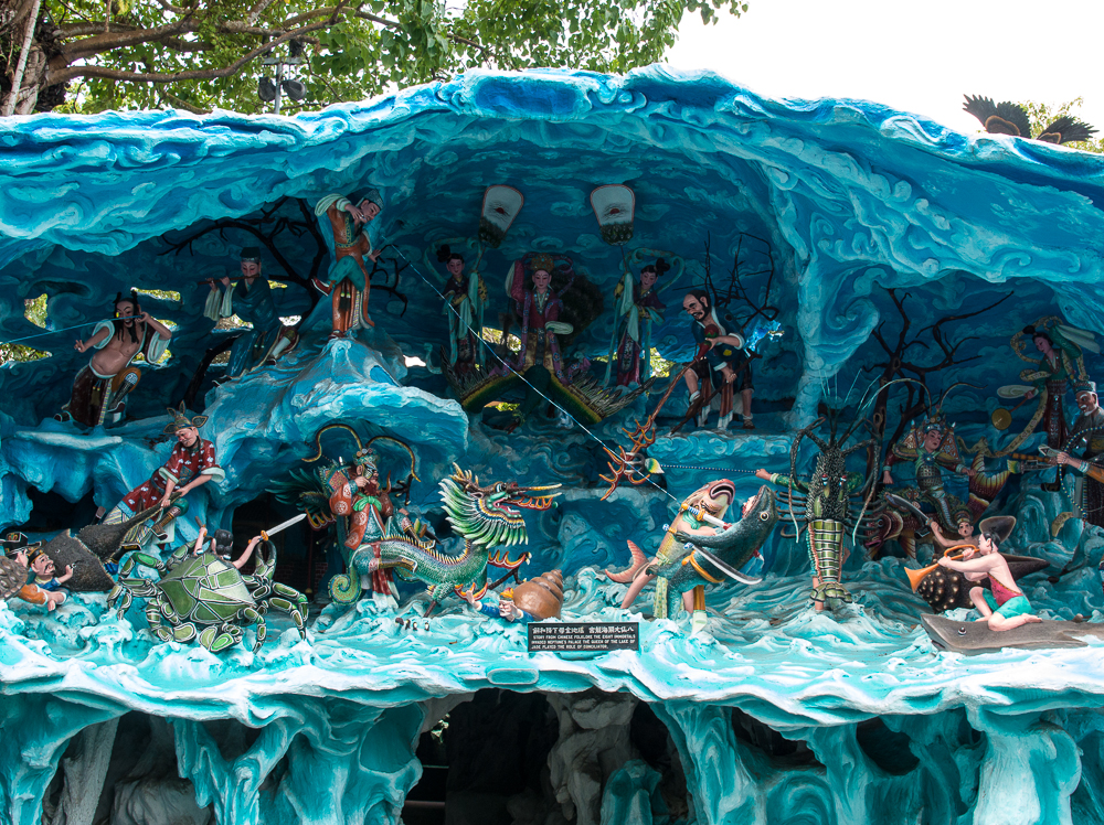 chinese hertiage culture places to visit in singapore haw paw villa theme park in singapore