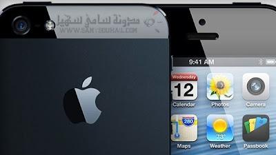 بعد الكثير من الانتقادات.. هاتف iPhone 5S نهاية يونيو 2013 بتكلفة أقل