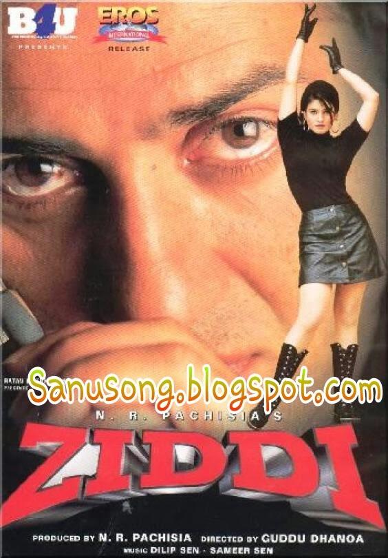 Gambler (1995) - IMDb