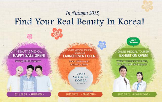 www.meheartseoul.blogspot.com   Korea Medical Tourism