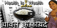 rice health benefits nutritional value