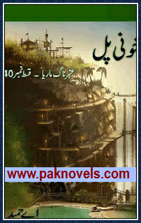Khooni Pull  Urdu Novel by A Hameed