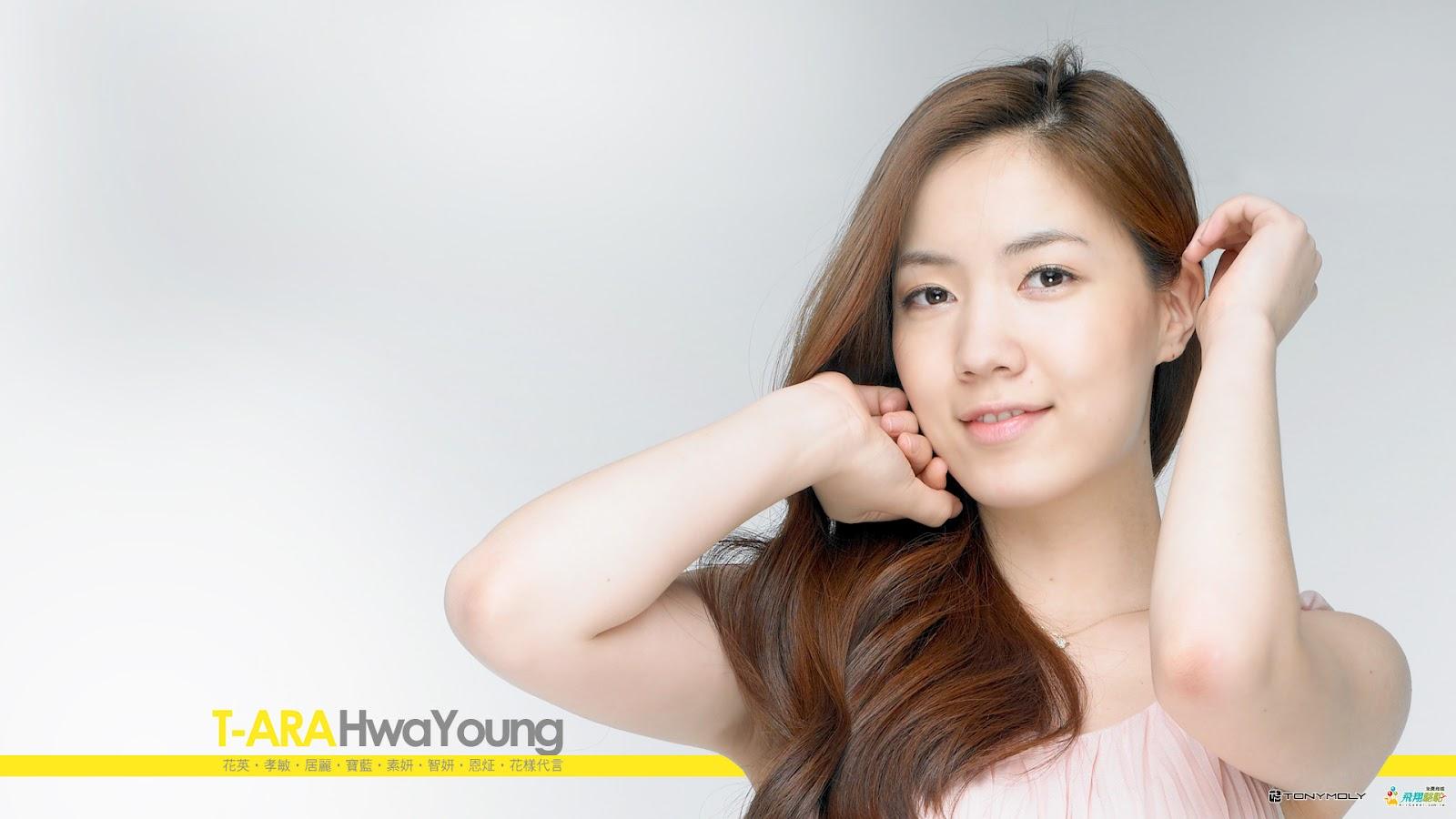 Foto Dan Profil Hwayoung Ara Blokufo