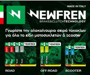 Newfren