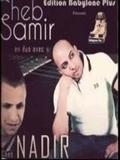 Cheb Samir Duo Nadir - Raha Daira Double Role