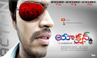 Action 3D (2013) Mp3 Songs Free Download