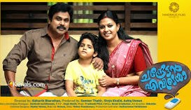Chandrettan Evideya 2015 Malayalam Movie Watch Online
