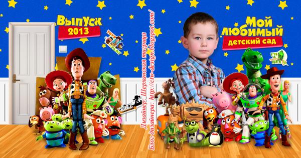 смотреть истории игрушек: