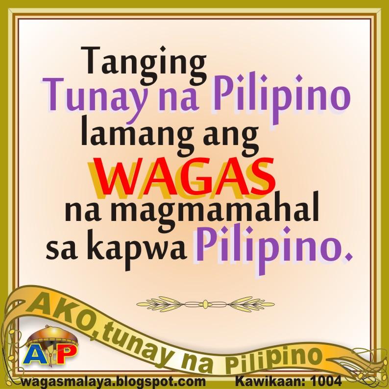 """tunay na pilipino essay Pero sino ang lubusang makakaunawa sa """"tunay na pilipino"""": papaano magsisikap at maninindigan kung di lubusang kilala at nauunawaan ang pagka-pilipino."""