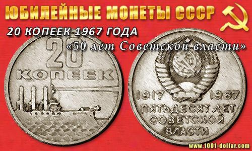 смотреть монеты петра 1