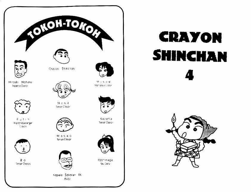 Crayon Shincan Vol.4, No.1 - 9, Bag.1 (Versi Indonesia)