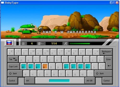 Игры для печатания на клавиатуре