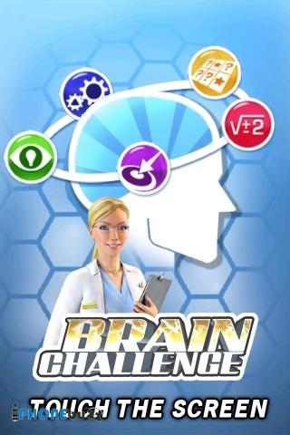 Brain Challenge6