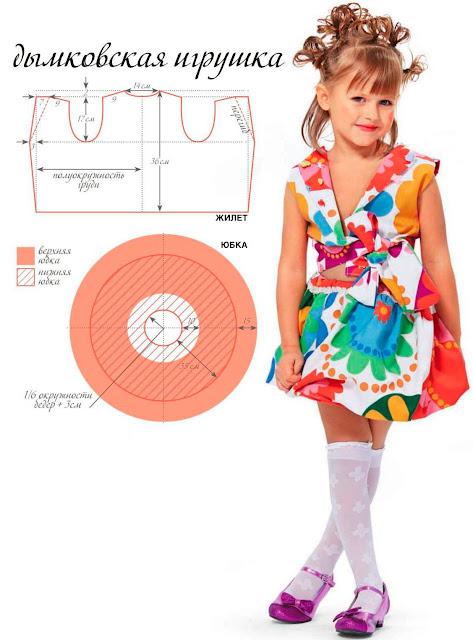 Карнавальный костюм для девочки Costume Clown