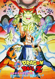 Ver Película Dragon Ball Z La Fusion De Goku y Vegeta Online Gratis (1995)