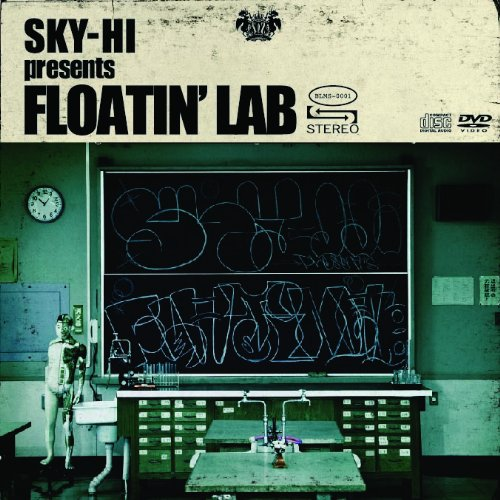 SKY-HI presents 『FLOATIN' LAB』