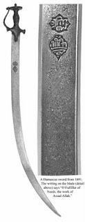 Pedang Carbon Nano Salahuddin al-Ayubi