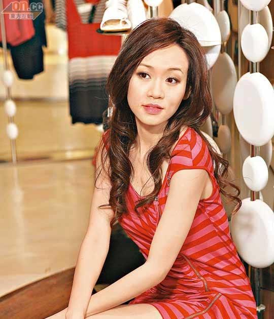 Shirley yeung gif photo 66
