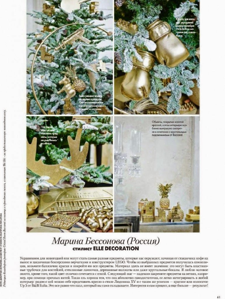 Gold Christmas Tree in elle Decoration russia December 2013