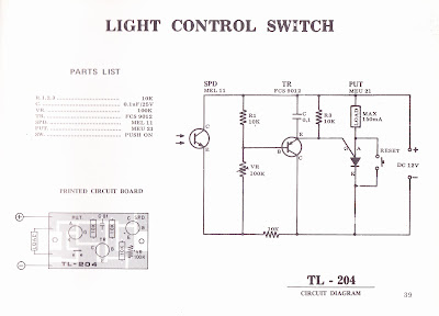 KUMPULAN SKEMA ELEKTRONIKA: Light Control Switch
