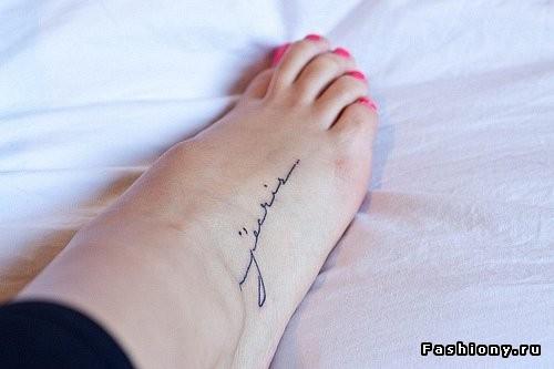 тату на ноге надписи фото - Тату надписи Фото фразы и места нанесения тату