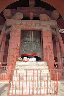 The bell in the Bell Tower in Beijing