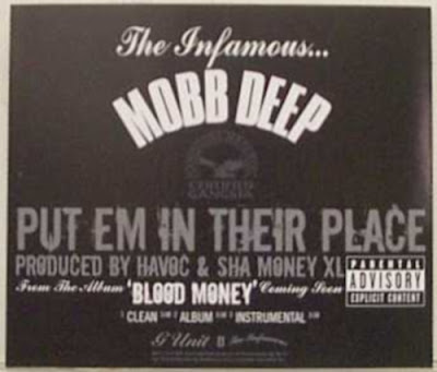 Mobb Deep – Give It To Me (CDS) (2006) (320 kbps)