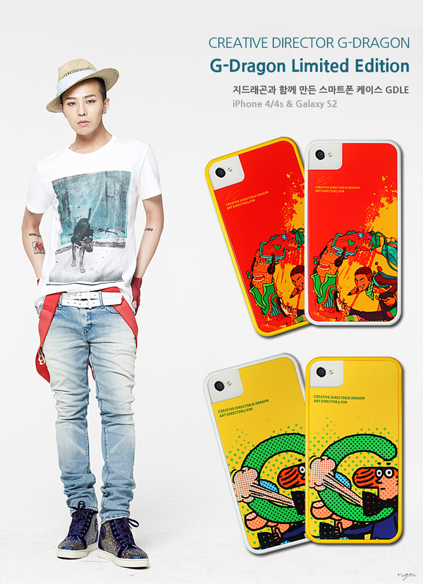 G-Dragon  Photos - Page 2 Gd_gm_iphone_case