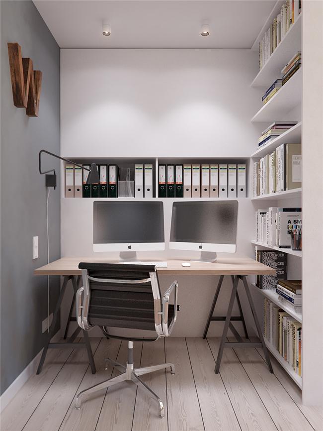 Mcompany style la vivienda del mes modernidad rusa for Espace bureau dans salon