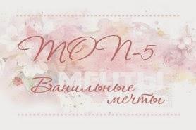 """Мой """"Advent calendar"""" попал в топ"""