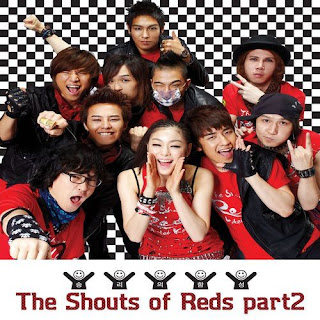 Big Bang - The Shouts Of Reds Part 2 (Digital Single)