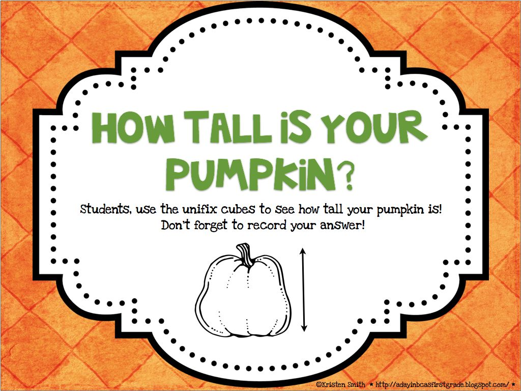 A Day In First Grade Pumpkin Week And Freebies
