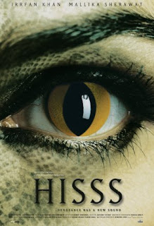 Hiss Movie