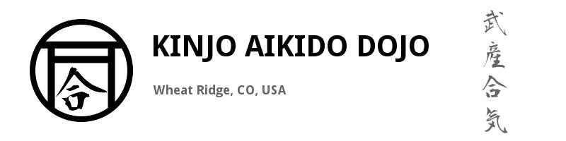 Kinjo Aikido Dojo