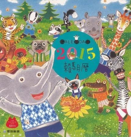 《台灣動物社會研究會年終募款》捐款給一個最認真做事的動保團體,為我們做更多事 !