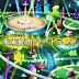 Yu-Gi-Oh! ARC-V Episódio 33 Legendado