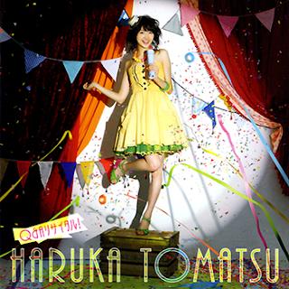Tonari no Kaibutsu-kun OP Single - Q&A Recital!
