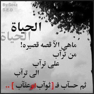 صور رومانسية حزينه 2013 - صور رومانسية مكتوب عليها كلامات حزينه 2013 images.jpg