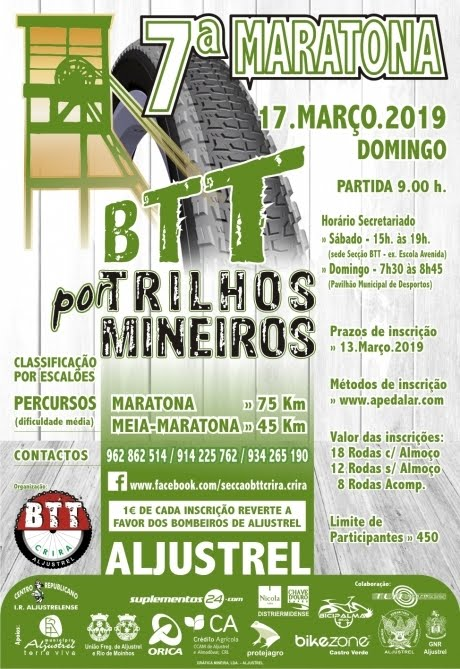 17MAR * ALJUSTREL – BEJA