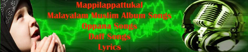 Mappilapattu Malayalam Muslim Songs Muslim Album Songs Mappilappattu videos Mappilappattu Lyrics