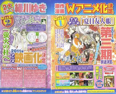Natsume Yuujinchou San & Hotarubi no Mori he Anime Lala Magazine