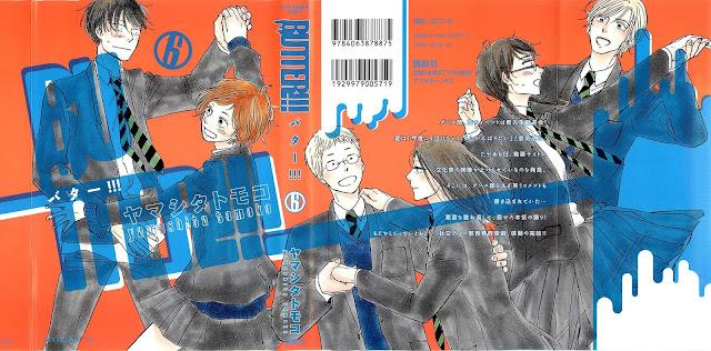 バター!!! 第01-06巻 Butter!!! 6 Zip Rar 6 5 4 3 2 1 DL (漫画 無料 まんが マンガ コミック)  無料漫画 まんが ネタバレ マンガ コミック 無料ダウンロード 完全版 web raw manga 投稿 Dl Online kindle Zip Rar Nyaa Torrent ss 2ch 画像 ブログ 携帯 free 小説 ケータイ小説 フリー ラン キング 電子書籍 まとめ ピクシブ iphone ジャンプ スマホ bl ドラマ ipad 東方 一番くじ 英語 ps3 h 名言 イラスト ケータイ小説 夢小説 恋愛 株 スロット