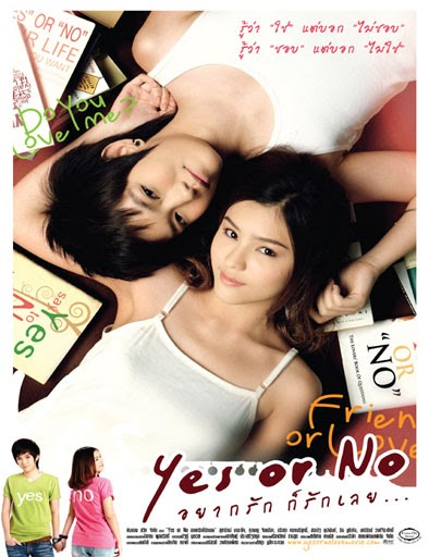 Ver Yes or No: Yaak Rak Gaw Rak Loey (2010) Online
