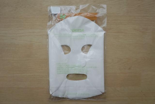 Arezia Mask Sheet