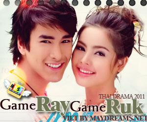 Game Rai Game Ruk - Evil Game Love...