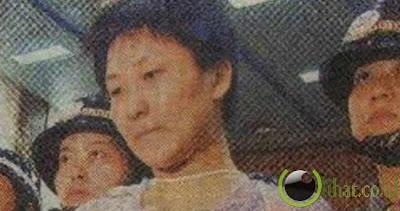 Dong Ying